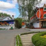 Smirnov Hotel,  Pushkino