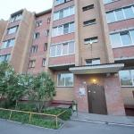 Apartments at Nekrasova 8,  Abakan