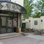 Ar Nuvo Hotel, Karagandy