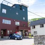 Otaru Guesthouse Harvest, Otaru