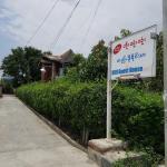 999 Guesthouse - Burmese Only, Nyaung Shwe