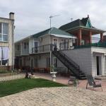 Guesthouse Belye Parusa, Yeysk