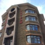 Tau-Tash Hotel Complex,  Abzakovo