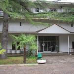 Guest house Laguna, Tsandrypsh
