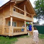Гостевые дома, Rostov