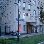 Home Hotel Novoslobodskaya, Moscow