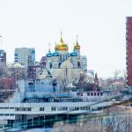 Хабаровская, Vladivostok