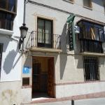 Hotel Pictures: Hostal Los Claveles, Baena