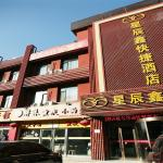 Taiyuan Xing Chen Xin Hotel, Taiyuan