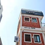 Daemyung Guesthouse, Jeonju