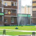 Apartment Olimpiyskiy, Voronezh