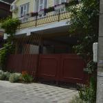 Гостевой дом у Натали,  Vityazevo