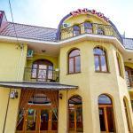 Corona Hotel,  Ufa