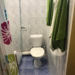 Guest House Svyatich, Anapa