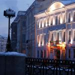 Pushka INN hotel, Saint Petersburg