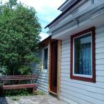 Guest House Romanovyh, Listvyanka