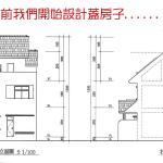 Shuiyue Guest House, Hualien City