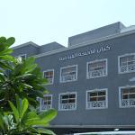 Kyan Al Khaleej Suites,  Al Khobar