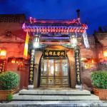 Pingyao Hongjintai Folk Inn, Pingyao