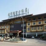 Wuyishan Yuanhua International Grand Hotel, Wuyishan