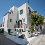 Maria Studios, Naxos Chora