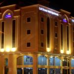 Gulf Breeze Hotel Apartments, Al Khobar