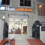 Laxmi Mahal, Udaipur