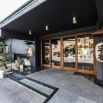 Wakamatsu Chita Hot Spring Resort, Minamichita