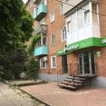 Apartment on Libnekhta, Yeysk