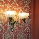 Happy Hotel Inn,  Moscow