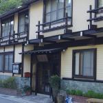 Hakuunsou (Kazeya Group), Takayama