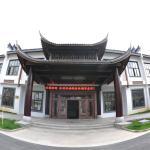 Biancheng Holiday Hotel, Jiangshan