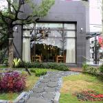 Green Life Spa Hot Spring Hotel, Jiaoxi