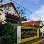 Preah Vihear Jaya Hotel, Sra Aem