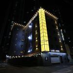 Gupo Idea Hotel,  Busan
