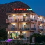 Kleanthi Apartments, Gouves