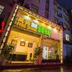 Zhangjiajie Fengshang 32 Inn, Zhangjiajie