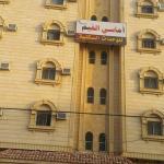 Amassi Al Qeyam, Taif