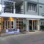 Taylor's guesthouse,  Hua Hin