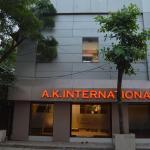 Hotel A. K. International,  Mumbai