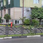 Apartament Gvadzabia,  Batumi