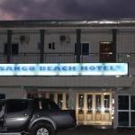Musango Beach Hotel, Limbe