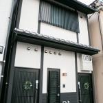 FALDIC inn. ANZU, Kyoto