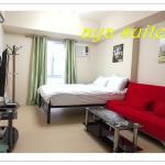 aya suite, Cagayan de Oro