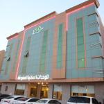 Sama Al Nakheel Furnished Apartments,  Riyadh