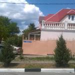 Guest House na Gorkogo 63, Gelendzhik