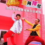 Hai Shishenlou B&B, Hualien City