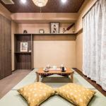First House, Osaka