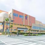 TERIHA SPA RESORT,  Fukuoka