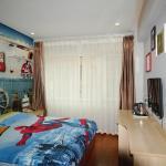 Hometree Theme Hotel, Qingdao